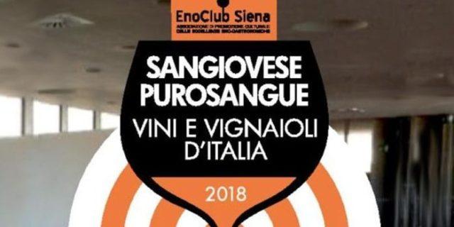 Sangiovese Purosangue a Roma il 20 e 21 gennaio|Vinitalia.tv|News